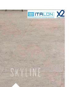 Керамогранит 20мм коллекция Skyline